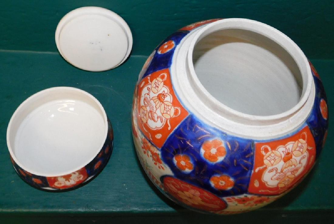 Imari covered ginger jar - 4