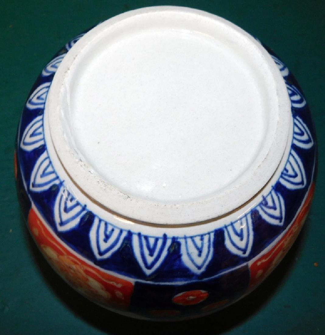 Imari covered ginger jar - 5