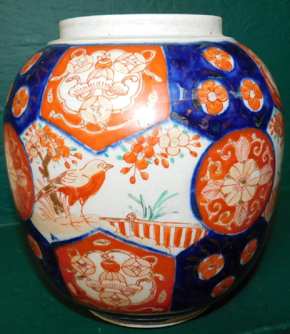 Imari covered ginger jar - 6
