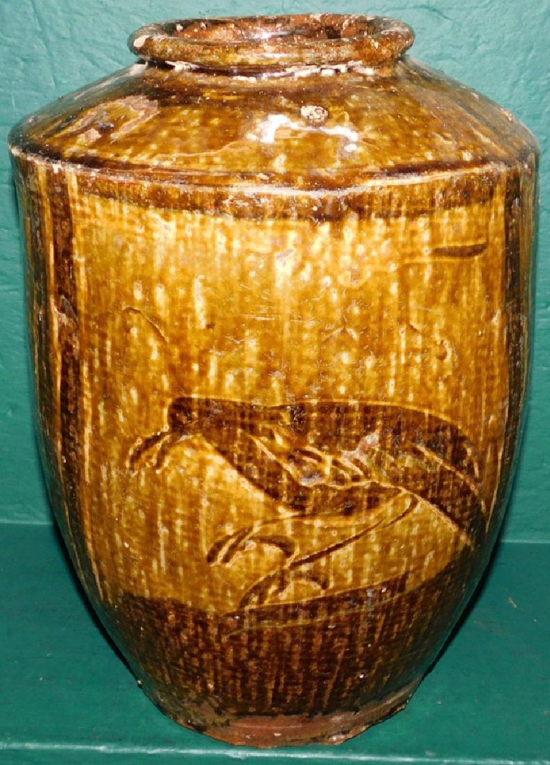 19th C slipware vase with bird motif