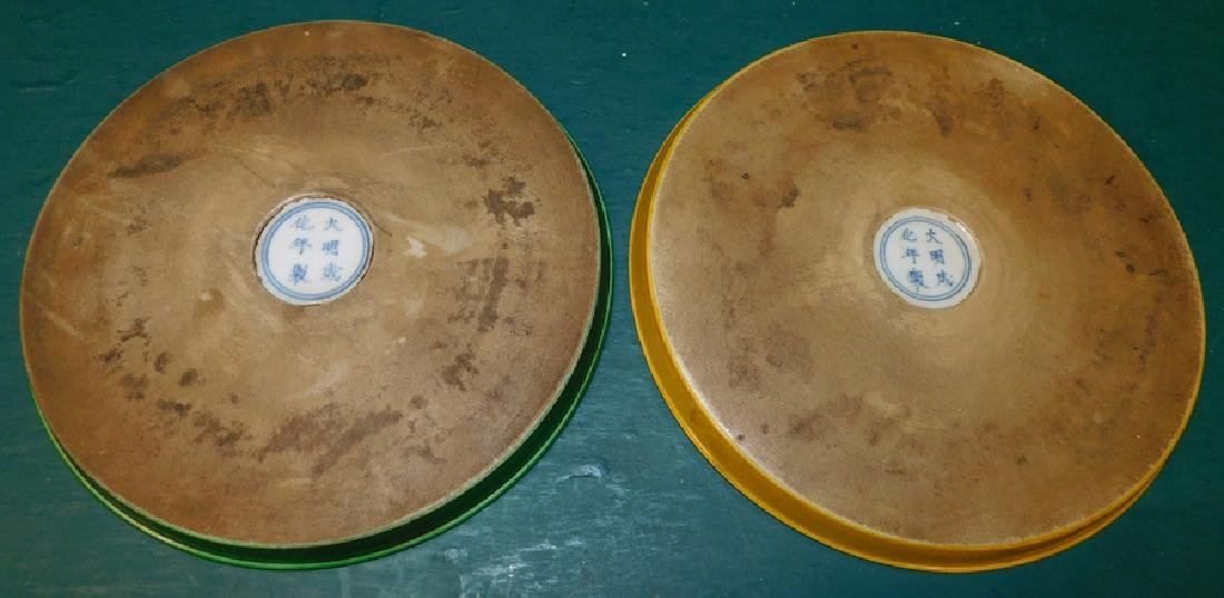Two Round Oriental Dresser Trays - 4
