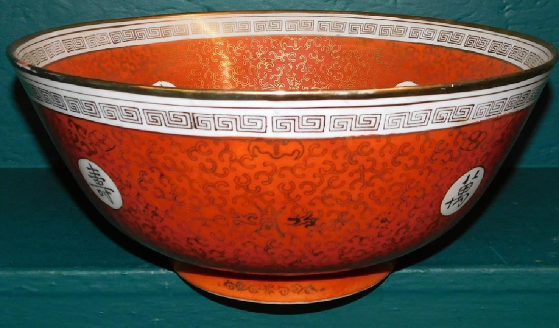 Large Oriental Punch Bowl