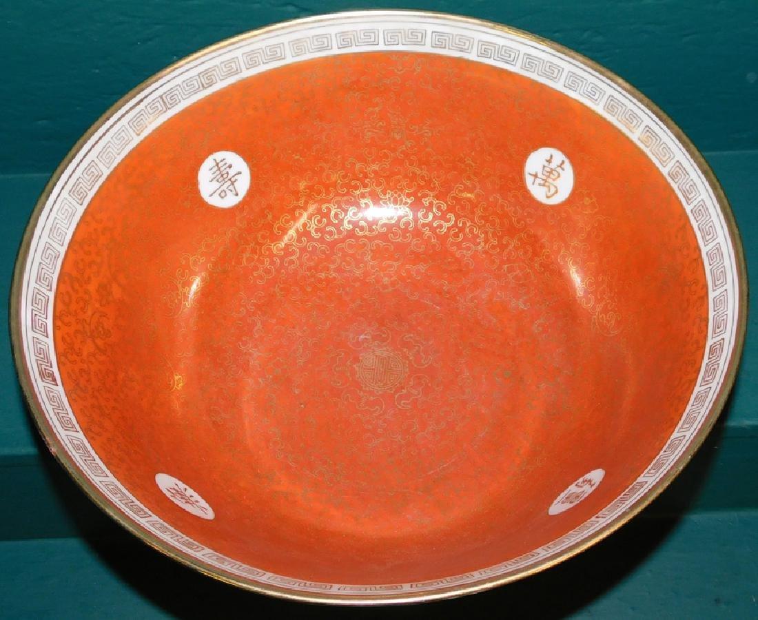Large Oriental Punch Bowl - 2