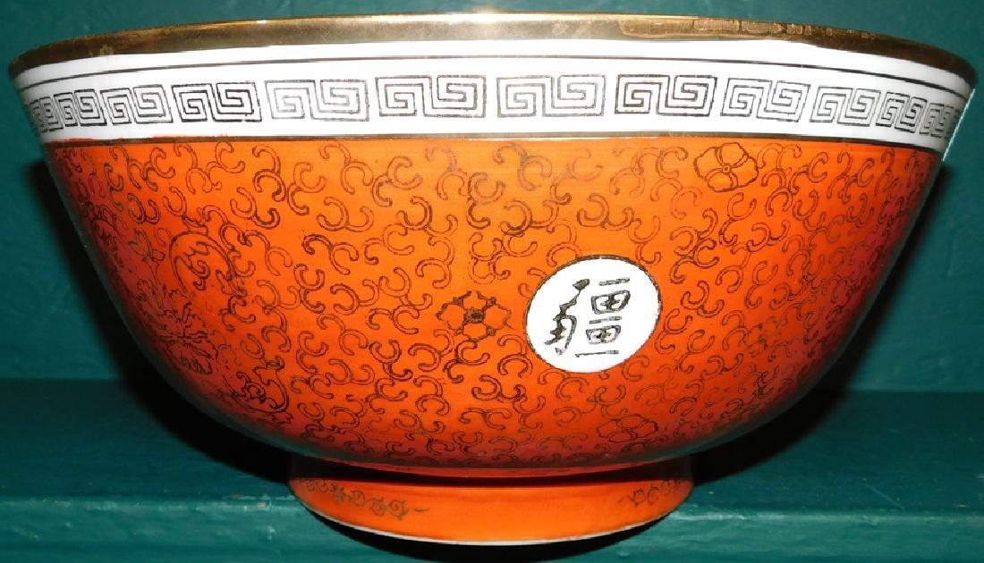 Large Oriental Punch Bowl - 3