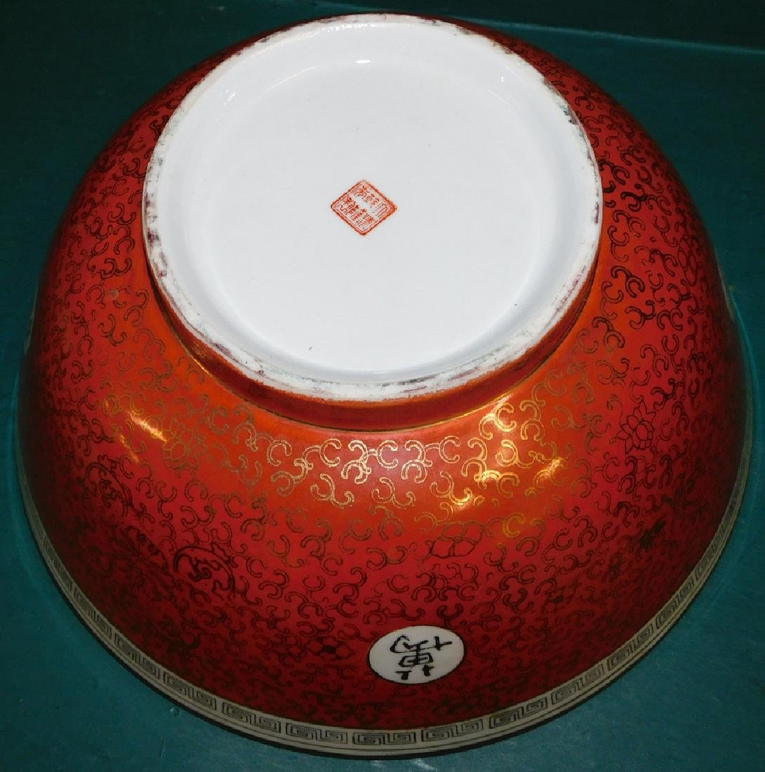 Large Oriental Punch Bowl - 4