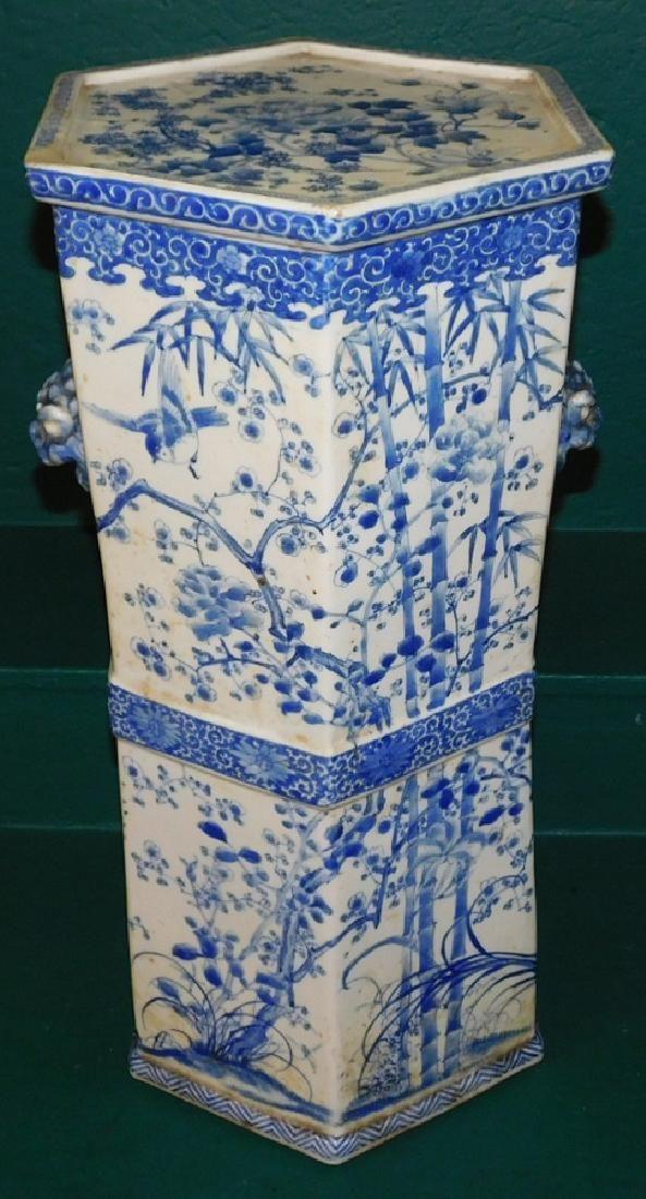 Blue & White Oriental Pedestal
