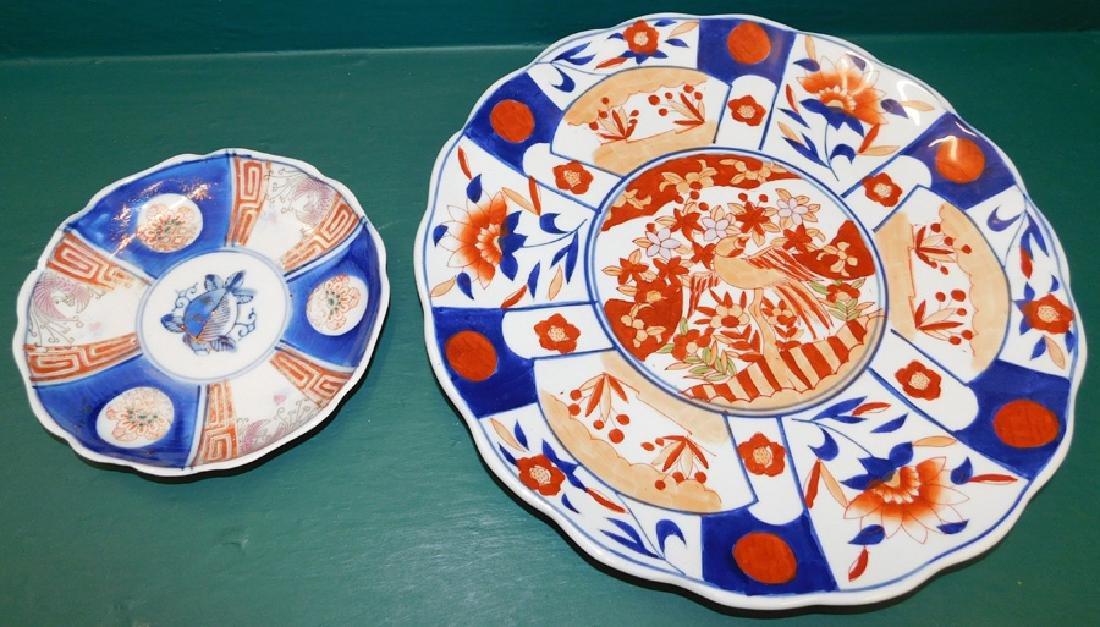 Imari Charger & Plate