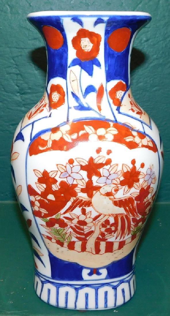 Imari Vase With 6 Character Marks
