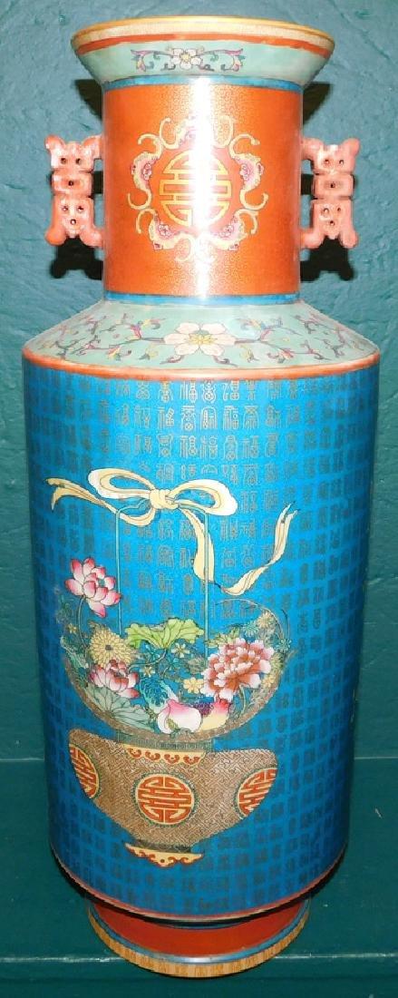 Oriental Decorated Vase