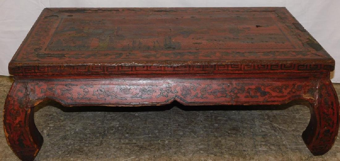 19th C Chinese Red Paint Dec Coffee Table