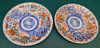 Two 19th C Imari Plates