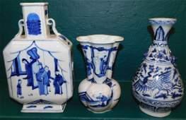 Three Blue  White Oriental Porcelain Vases