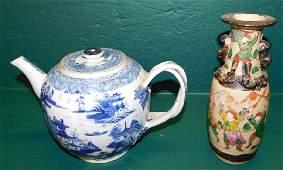 19th C Blue  White Oriental Teapot  Oriental Vase
