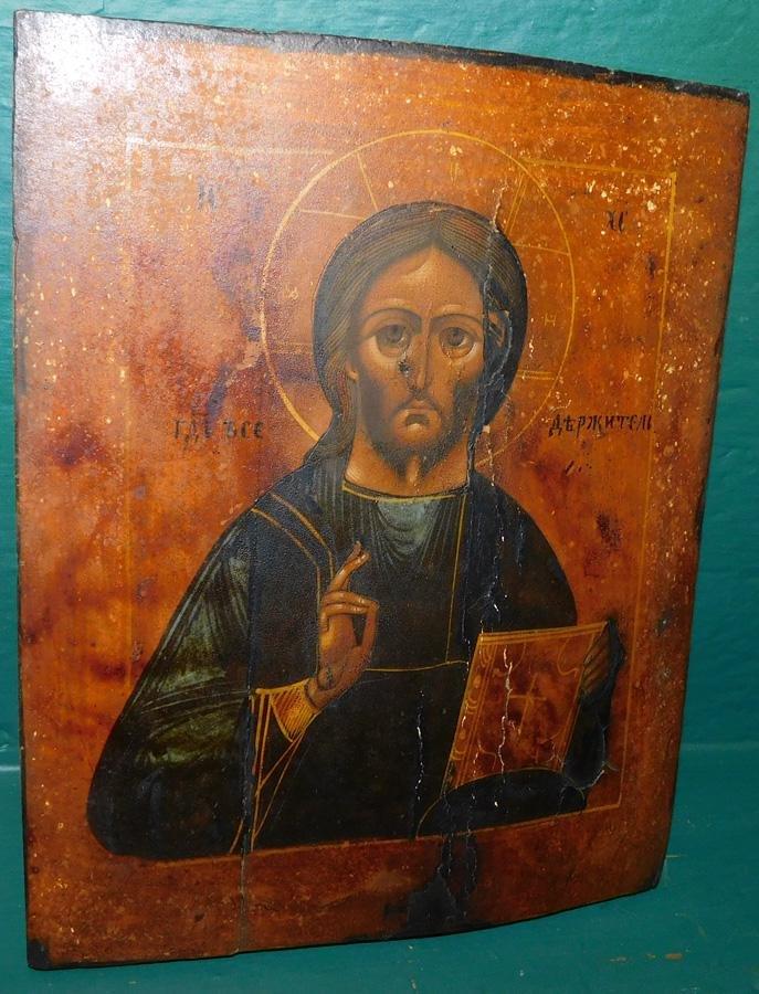 Russian Icon On Board