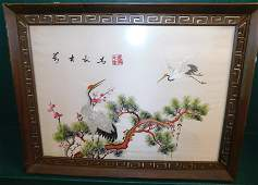 Framed Oriental Silk Embroidery W Character Marks