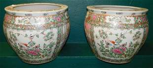 Pair Rose Medallion Fish Bowls