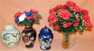 Oriental Ginger Jar -- Covered Urn-- Oriental Vase--
