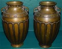 Pair Oriental Bronze Vases W/ Character Marks