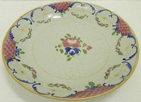 """18th Century Export Bowl. 11"""" Diameter."""