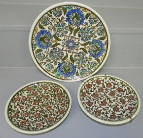 (2) Turkish Small Plates, (1) Larger Turkish Plate