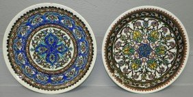 13: Pair Turkish chargers