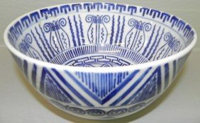 """15: Chinese blue an white bowl (9"""" round, 5"""" tall)"""
