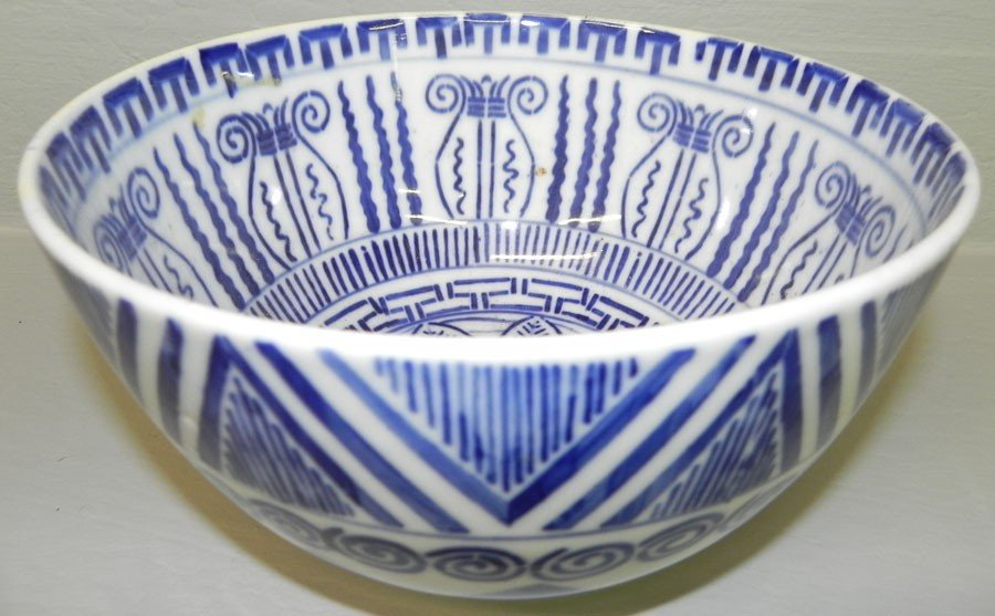 "15: Chinese blue an white bowl (9"" round, 5"" tall)"