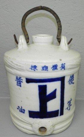 24: Large Saki keg