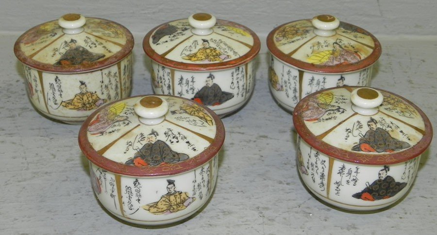 12: (5) Oriental rice bowls with lids.
