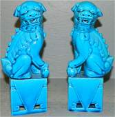 Pair of blue foo dog bookends