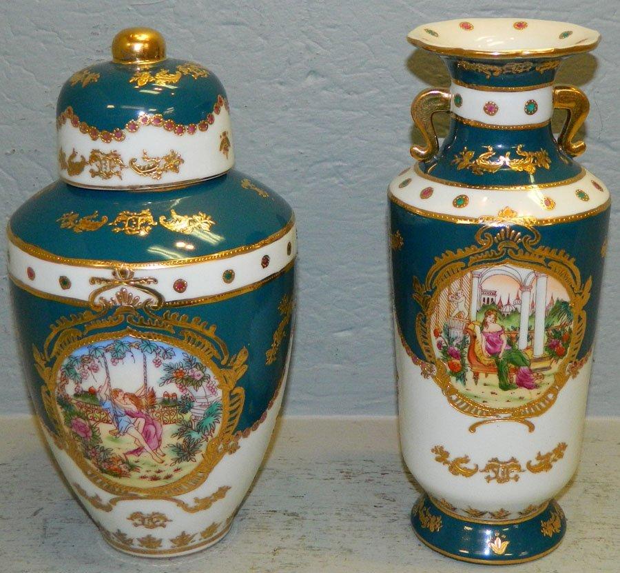 Limoges covered jar; gilt vase with jeweled dec.