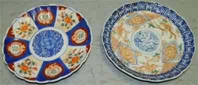 2 19th C Imari plates