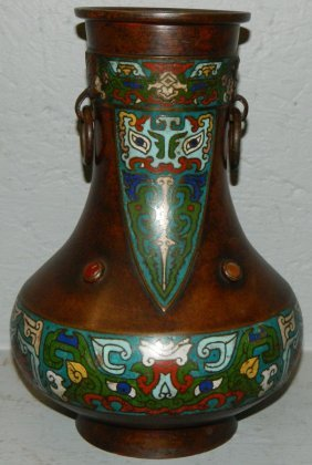 Jeweled Inset Champleve Vase, Marked.
