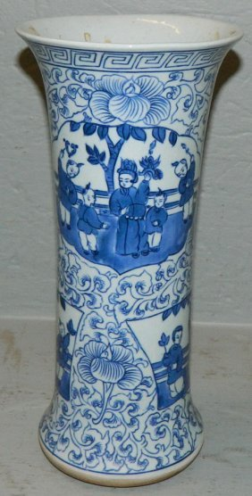Warsaw Estate Oriental Trumpet Vase W/ Children.