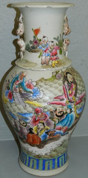 Chinese Export Vase With Character Marks