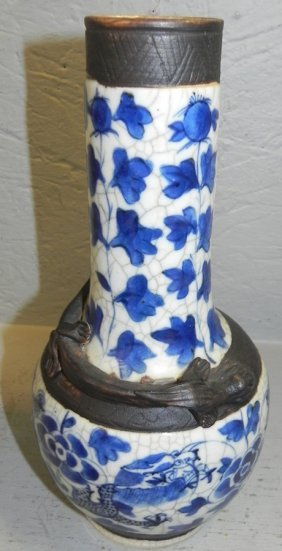 Blue Crackleware Oriental Vase.