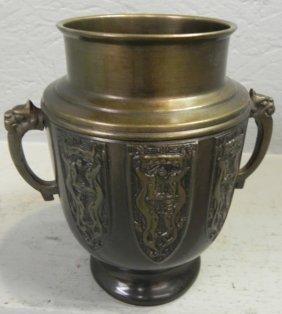 """Chinese Bronze Vase. 6 5/8"""" High."""