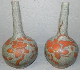 Pair Of Celadon Crackleware Vases.