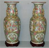 Pr 18th to 19th C. Rose Medallion palace vases.