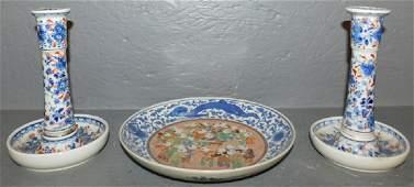 Pr 19th C Chinese Imari candlesticks with plate.