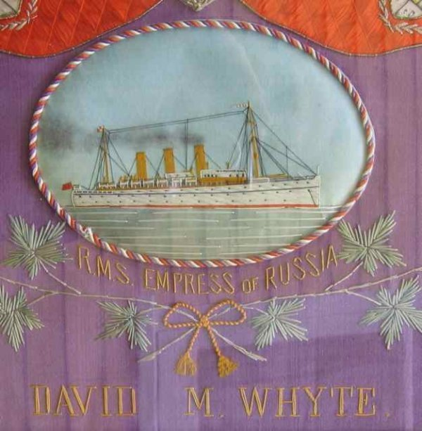 094: RMS Empress of Russia Embroidered Silk Souvenir