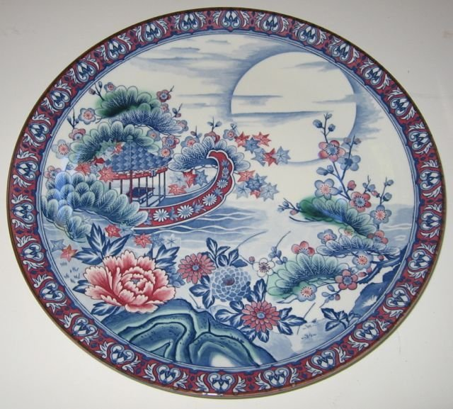 Akura Asian Decorated Plate