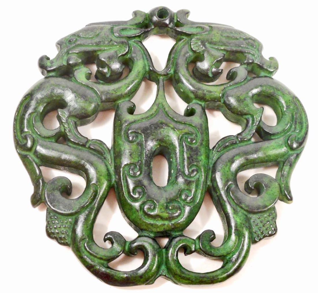 HANDCARVED OLD GREEN JADE DRAGON TABLET/ AMULET/