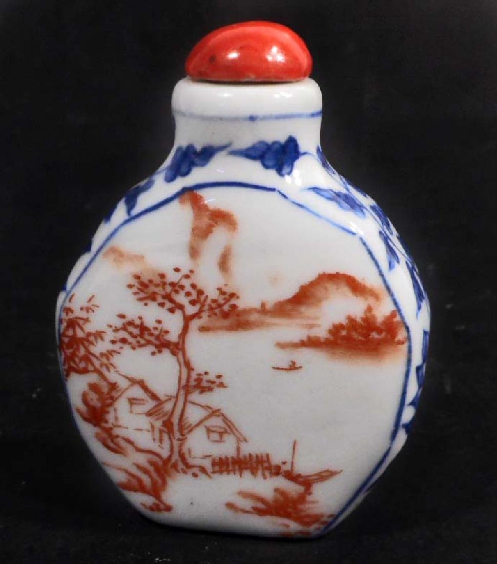 HAND PAINTED PORCELAIN CHINESE SNUFF BOTTLE