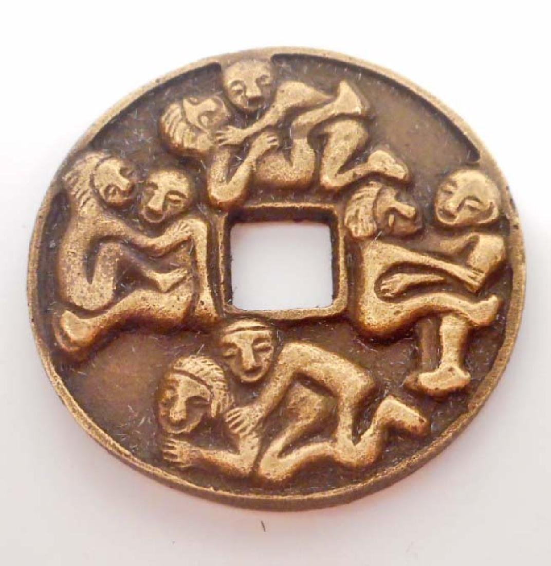 CHINESE CAT HOUSE BROTHEL TOKEN