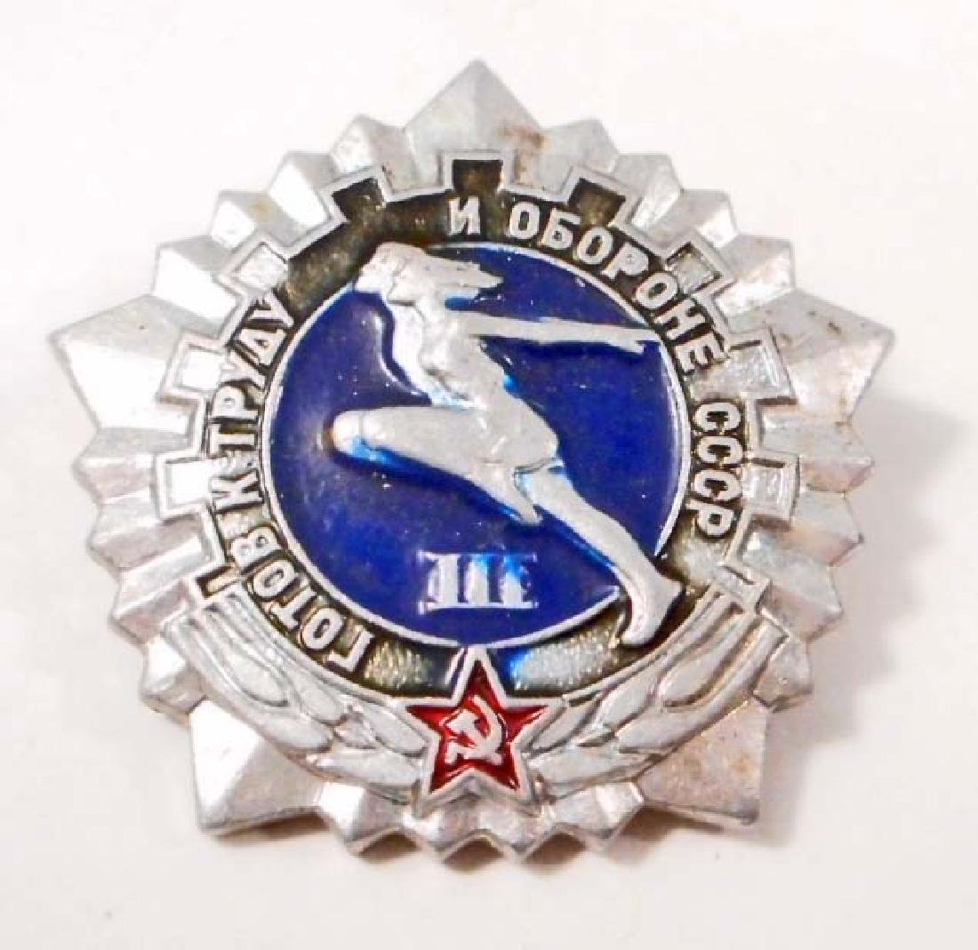 SOVIET RUSSIAN SPORTS MEDAL