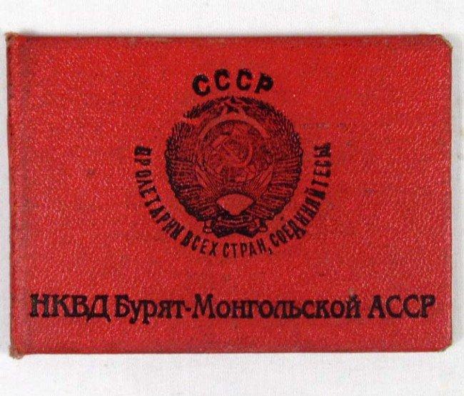 8: 1944 NKVD RUSSIAN INVESTIGATOR ID DOCUMENT / PRE K