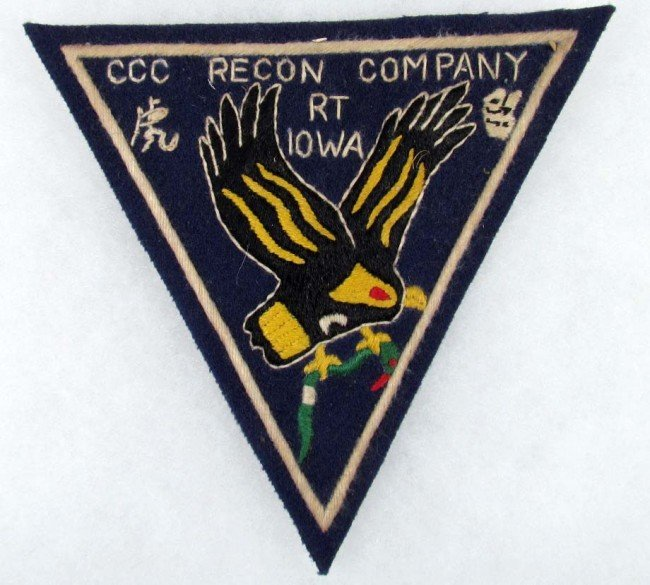 16: US VIET NAM ARMY 5TH SPECIAL FORCES SHOULDER PATCH