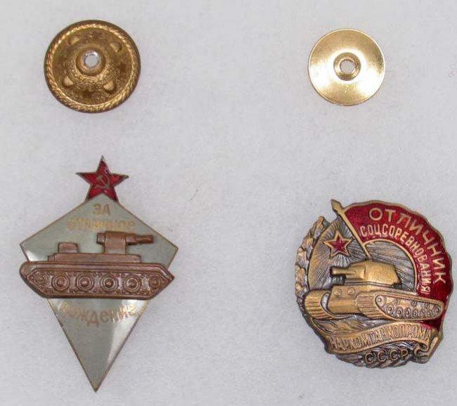 10: LOT OF 2 PRESTIGIOUS SOVIET PRE-WW2 TANKER'S AWARD