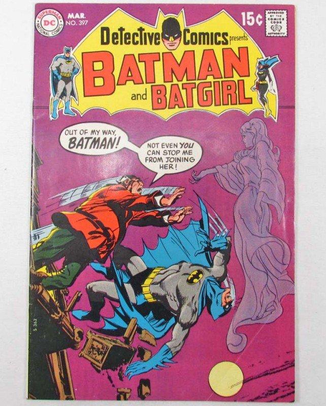 7: VINTAGE DETECTIVE COMICS NO. 397 W/ BATMAN & BATGIRL